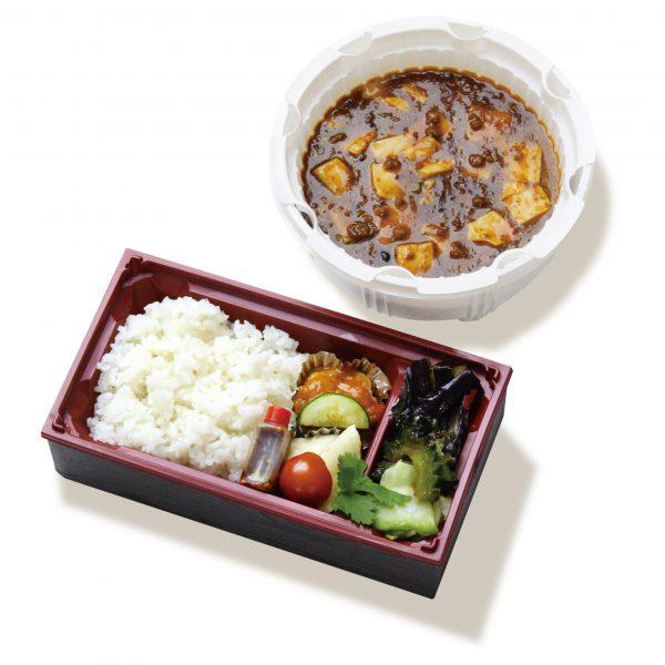 ㊹ 四川山椒香る 和牛麻婆豆腐弁当